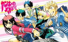 Yankee-Kun to Megane-chan (Flunk Punk Rumble) - everyone