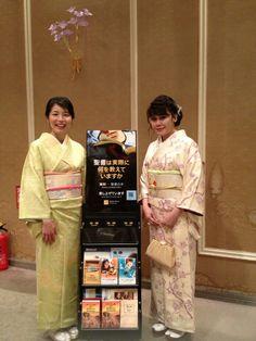 Japan Our beautiful worldwide brotherhood