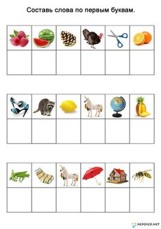 Preschool Writing, Free Preschool, Preschool Worksheets, Russian Lessons, Learn Russian, Letter A Crafts, Educational Games, Kids Education, Close Image