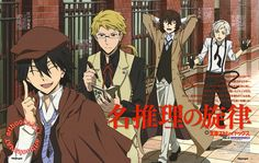 Bungou Stray Dogs (文豪ストレイドッグス)Ranpo Edogawa leads his curious line of ducklings along the streets in this Newtype Magazine (Amazon US | Japan) spread illustrated by key animator Satoshi Hattori (服部聡志).