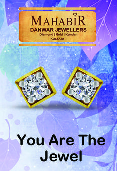 You are the Jewel
