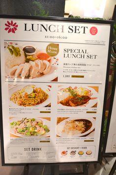 渋谷ヒカリエ でランチ!7Fのオススメレストラン|おもてサンド