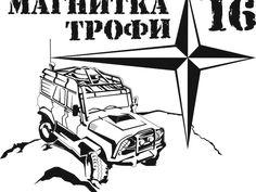 IV этап Магнитка Трофи г.Магнитогорск   AutoEvents - Автомобильные события