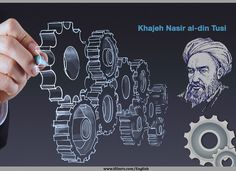 """Would you like to know more about Iran """"Engineer's Day"""" ?  @ifilmenglish Click on the following link: http://www.ifilmtv.com/English/News/NewsIn/1216/Engineer-Day-marks-Iran-polymath"""