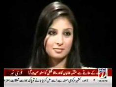Kia Cheeze ha Pakistan