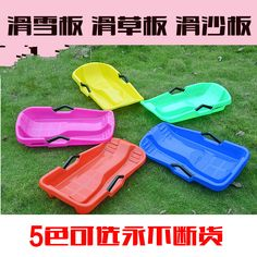 Cheap board calculator, Buy Quality board office directly from China board display Suppliers: Hot Sale Winter Outdoor Sport Kids Sled Children Sand Grass Ski Board Plastic Toboggan Safety Brake Sledge Luge, Snowboarding, Skiing, Sleds For Kids, Ski Equipment, Kids Sports, Plein Air, Winter, Grass