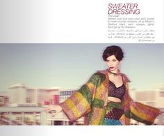 Pashion Magazine with Model, Rachele Schank.  Cairo, Egypt.  Photographer: Matthieu Lacasse