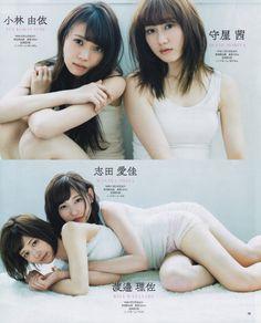 lovely46: BOMB!(ボム!) 2016年7月号 - 小林由依 x 志田愛佳 x... | 日々是遊楽也