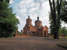 Cerkiew w Białowieży, Podlasie - POLSKA Barcelona Cathedral, Taj Mahal, Building, Travel, Viajes, Buildings, Destinations, Traveling, Trips