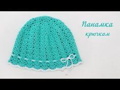 Вязание крючком ажурной шапки на лето для девочки // knitting baby hats - YouTube
