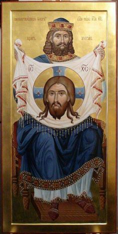 """King Abgar [Avgar] of Edessa in Syria with the Holy Napkin """"not made by hands' / الابجر ملك الفرس Religious Images, Religious Icons, Religious Art, Byzantine Icons, Byzantine Art, Roman Church, Sign Of The Cross, Russian Icons, Russian Painting"""