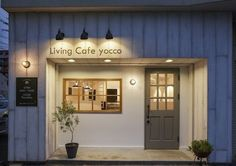 Living Cafe yocco