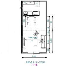 の Floor Plans, House, Design, Ideas, Home, Thoughts, Homes, Floor Plan Drawing