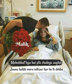 Eid Mubrak, Love Breakup, True Love, My Love, Dil Se, Deen, Cool Words, Aesthetic Wallpapers, Love Quotes