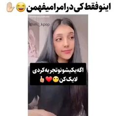 Funny Prank Videos, Jokes Pics, Cute Funny Baby Videos, Crazy Funny Videos, Funny Videos For Kids, Cute Couple Videos, Cool Music Videos, Feel Good Videos, Alone Time Quotes