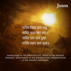 Even though contemporary views about Indian culture and religion may sometimes seem harsh or superficial, Indian philosophy has always advocated nuance and depth. That's what this shloka shows, with its emphasis on knowledge and happiness. Sanskrit Mantra, Sanskrit Quotes, Vedic Mantras, Sanskrit Words, Hindi Quotes, Believe In God Quotes, One Word Quotes, Life Quotes, Indian Culture Quotes