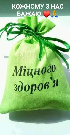 Birthday Wishes, Reusable Tote Bags, Kiss, Happy Birthday Greetings, Birthday Favors