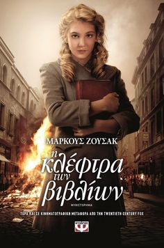 Markus Zusak - De boekendief Still have to read it tho. Emily Watson, Markus Zusak, Film Trailer, Movie Trailers, Barbara Auer, I Love Books, Books To Read, Book Tag, Critique Film