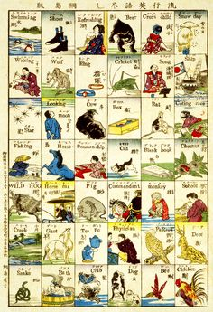 """""""Ryūkō eigo zukushi,"""" (translation, """"A fashionable melange of English words"""") a Japanese woodcut by Kamekichi Tsunajima to illustrate images of animals, activities, and objects each with their Japanese and English names. Via the Public Domain Review."""