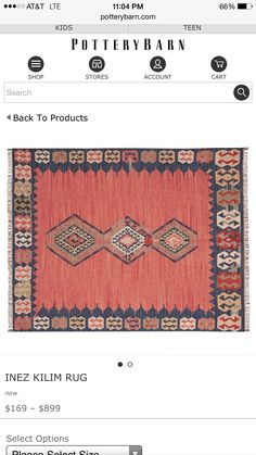 Indian rug red pottery barn