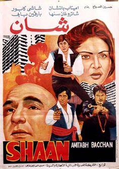 Shaan (1980)  Amitabh Bachchan, Classic, Indian, Bollywood, Hindi, Movies, Posters, Hand Painted