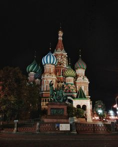 Я снова люблю Москву! #vscoedit #vscomoscow #vscofilters #vscocam #vsco #instagram #instadaily #art #artist #lblog #moscow#serial#