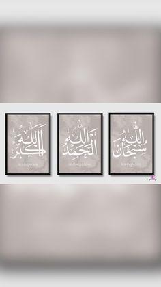 Ramadan, Islamic Wall Art, Allah, Islamic Fashion, Islamic Architecture, Islamic Calligraphy, Alhamdulillah, Art Wall Kids, Islamic Quotes
