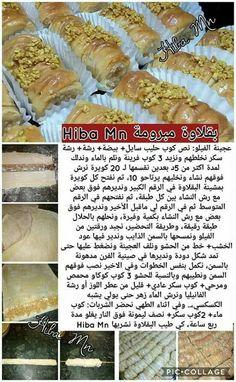 Caftan Morrocco Jellaba Caftan D'or Arabic Dessert, Arabic Sweets, Arabic Food, Tunisian Food, Algerian Recipes, Egyptian Food, Snap Food, Ramadan Recipes, Home Baking