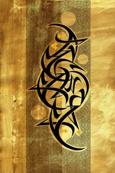 Iraqi designer and artist, Malik Anas, studied traditional Arabic calligraphy with some of the finest calligraphers in Baghdad. He specialized in contemporary calligraphic styles whilst majoring in graphic design. In his artworks, Malik captures both spirit and form to convey movement and beauty.