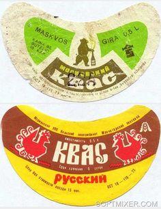 квас.А вот в 1960-1970-е годы появились «Московский» и «Русский» квасы в бутылках, которые не имели права носить это название — они не бродили, а делались из квасного сусла, сахара, лимонной и молочной кислот. Всё это смешивалось и насыщалось газом — напитки назывались купажным квасом. Потребители их принимали за настоящий традиционный напиток.