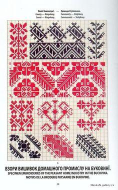 Gallery.ru / Фото #23 - Орнаменти - Tusja000 Embroidery Sampler, Folk Embroidery, Cross Stitch Embroidery, Embroidery Patterns, Fabric Patterns, Cross Stitch Borders, Cross Stitch Charts, Cross Stitch Patterns, Palestinian Embroidery