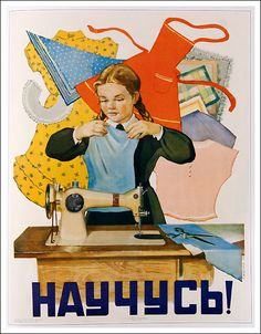 """I'll learn!"" Galina Shubina 1957 //Russian school education includes studies of cooking, sewing, etc."