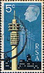 South Africa 1971 Interstex Stamp Exhibition Fine Used                    SG 303A Scott 363          Condition Fine Used    Only one post charge