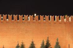 Картинки по запросу кремлевская стена