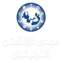 Photo Frame Design, Sufi, Foundation, Religion, News, Foundation Series