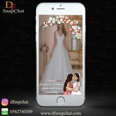 Snapchat D, Snapchat Filters, Snap Filters, Filter Design, Polaroid Film