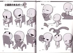 Super Deform Pose Collection Vol.5 - Chibi Character Pose Drawing Reference Book - Anime Books