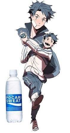 Pocari Sweat (1 review)