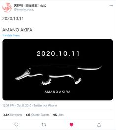 The author of the popular manga series, Katekyo Hitman Reborn! has made a post on Twitter about an announcement coming on October 11th, 2020. Although fans are hoping it will be something related to the popular series, early leaks suggest it could be a new work serialization. Amano Akira also made a bunch of One-Shots […] The post Katekyo Hitman Reborn! Author's New Announcement appeared first on Anime Corner. Reborn Katekyo Hitman, Hitman Reborn, Popular Manga, Manga News, Popular Series, Tweet Quotes, Akira, New Work, Announcement
