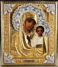 AN EXCEPTIONAL RUSSIAN ICON, The Kazan Mother of God, circa 1896-1908.     Sold for $75,000