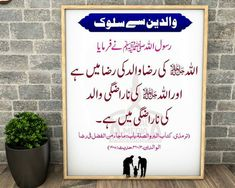 Father Quotes, Home Decor, Decoration Home, Room Decor, Home Interior Design, Home Decoration, Interior Design