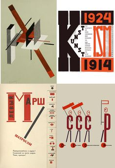 EL LISSITZKY - THE SIMPLICITY & STARKNESS