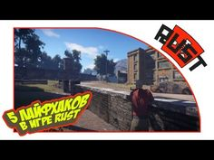 Rust [4] 5 лайфхаков   CrazySerge   HD - YouTube