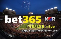 If You Want Something, Sports Betting, Playground, Live, Target, Korean, Games, Book, Awesome