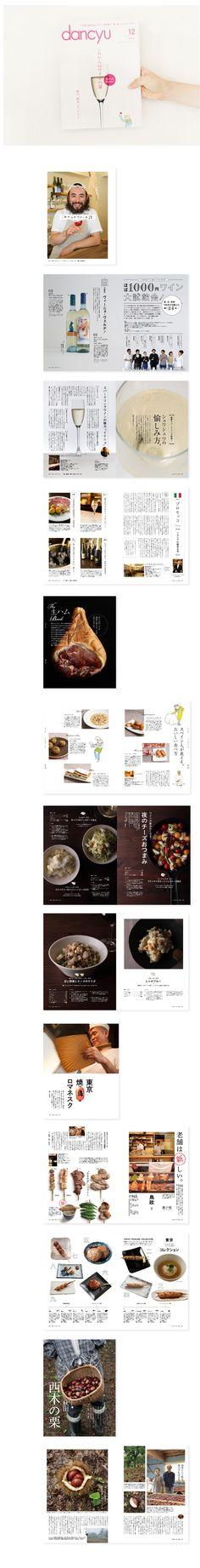 Inspiración catalogo/dosier http://www.nakamuragraph.com/
