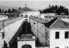 Οι φυλακές της Κέρκυρας | ΙΣΤΟΡΙΑ | ΡΙΖΟΣΠΑΣΤΗΣ