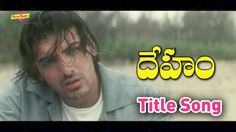 Deham (Jism) Telugu Romantic Movie | Title Song - Bipasha Basu, John Abr...