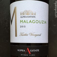 """Alpha Estate 2015 Turtles Vineyard Malagouzia: """"Give it a try! It is an interesting and enjoyable alternative dry white wine to add to your sipping rotation. Wine Reviews, Dry White Wine, Extinct, My Glass, Turtles, Wines, Vineyard, Greece, Alternative"""