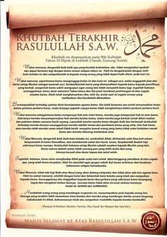 Khutbah Terakhir Rasulullah SAW Islam Beliefs, Doa Islam, Islam Muslim, Reminder Quotes, Self Reminder, Muslim Quotes, Islamic Quotes, Islam And Science, Saw Quotes