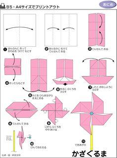 60種折紙技巧,太寶貴了,給孩子留一份!